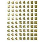 Arany matrica - kínai 3D jelek